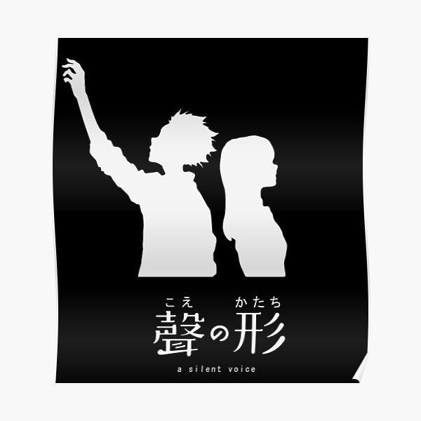 Koe No Katachi (Dark) Poster