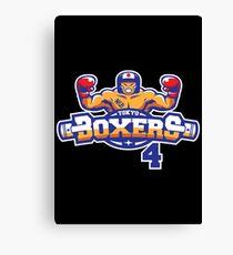 Tokyo Boxers Sports Fan Merchandise Canvas Print