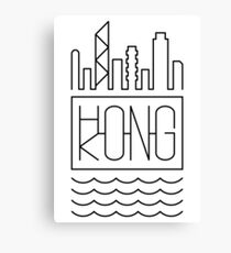 Hong Kong - City Skyline Canvas Print