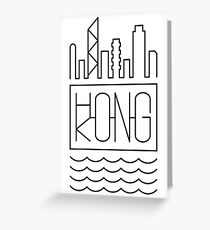 Hong Kong - City Skyline Greeting Card