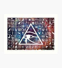 Lámina artística Horus eye Galaxy