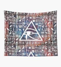 Horus eye Galaxy Wall Tapestry