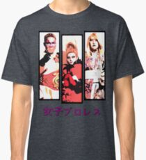 Joshi Puroresu Classic T-Shirt