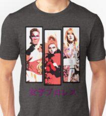 Joshi Puroresu Unisex T-Shirt