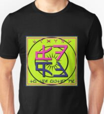 Travel to the Outer Rim - DF Unisex T-Shirt