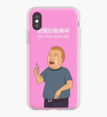 Vinilo o funda para iPhone Bobby Hill - Nadie me besa