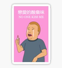 Bobby Hill - No One Kiss Me Sticker