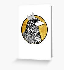 Golden Boy 2 Greeting Card