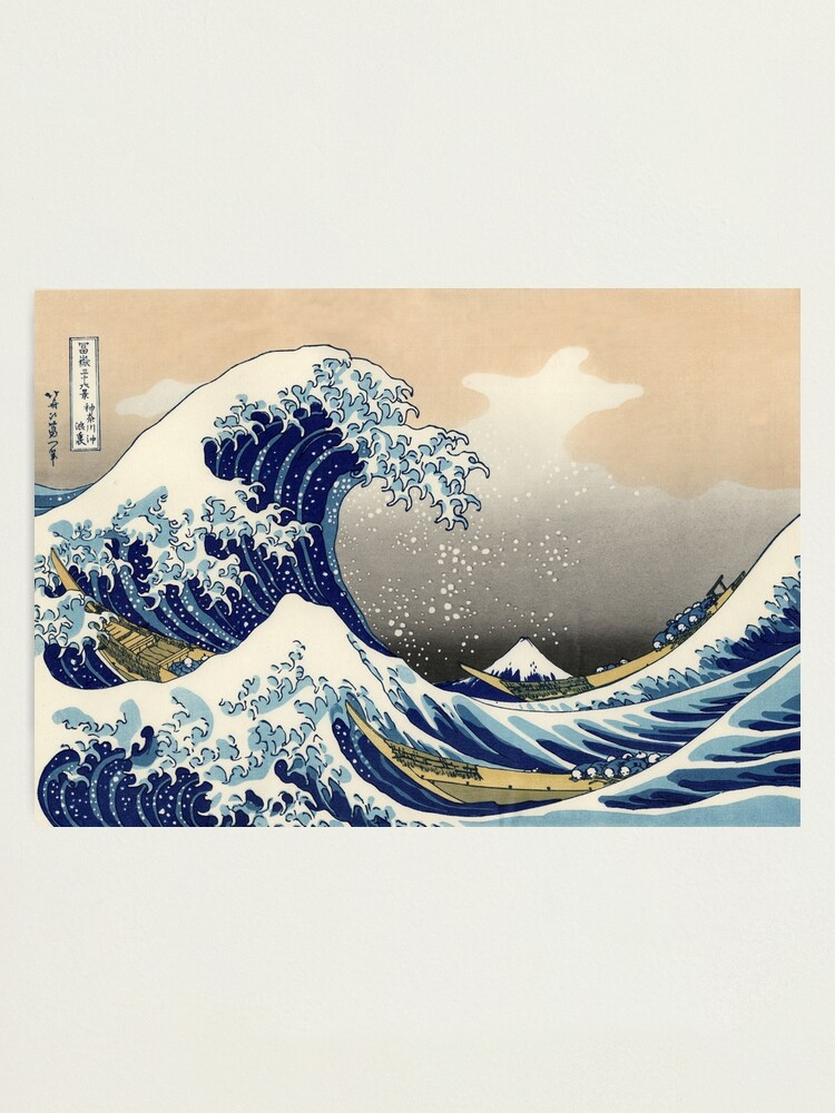 Alternate view of Great Wave Photographic Print