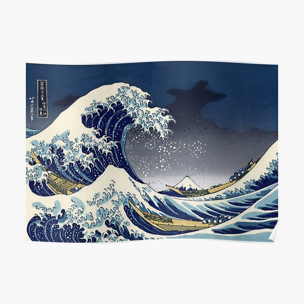 Great Wave: Kanagawa Night Poster