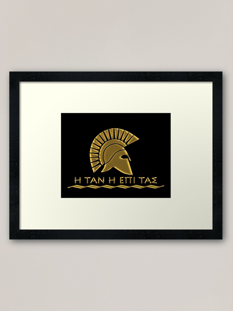 Alternate view of Spartan warrior - Come back with your shield or on it Framed Art Print