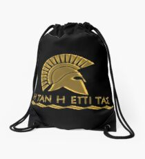 Spartan warrior - Come back with your shield or on it Drawstring Bag