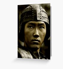 Asian Warrior Greeting Card