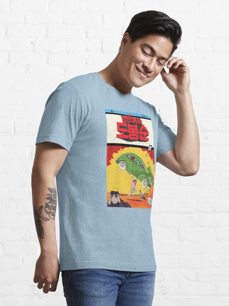 Alternate view of Do Bong-Soon Korean Essential T-Shirt