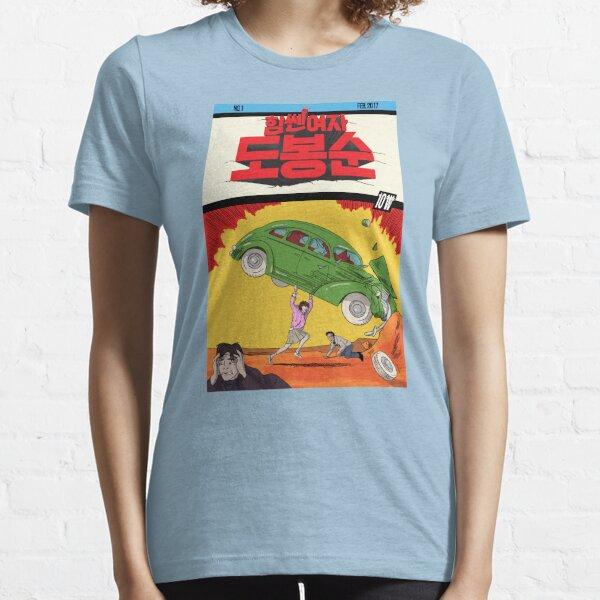 Do Bong-Soon Korean Essential T-Shirt