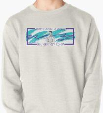 InitialD Bunto Tofupokal Sweatshirt