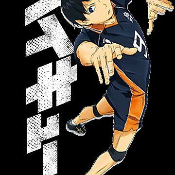 Team Karasuno by pakitra