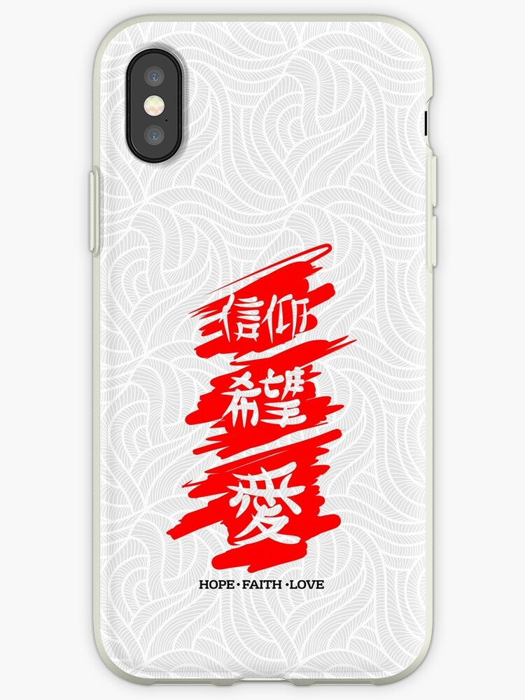 Kanji Japanese Characters Faith Hope Love Iphone Cases Covers