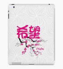 Kanji, Japanese characters. Hope iPad Case/Skin