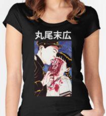 Suehiro Maruo Eye licking Women's Fitted Scoop T-Shirt