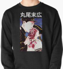Suehiro Maruo Eye licking Pullover