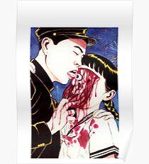 Suehiro Maruo Eye licking Poster