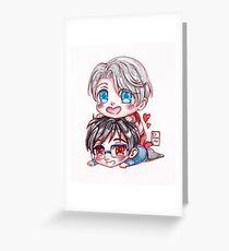 Victuuri Chibi Yuri on Ice Greeting Card
