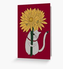 Cute Sweet Cat Bouquet Greeting Card