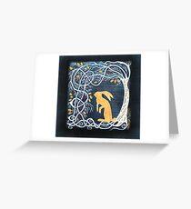 Hare 5 Greeting Card