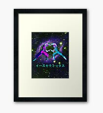 Super Saiyan Framed Print