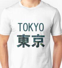 Tokyo 東京 V1.0 T-shirt unisexe