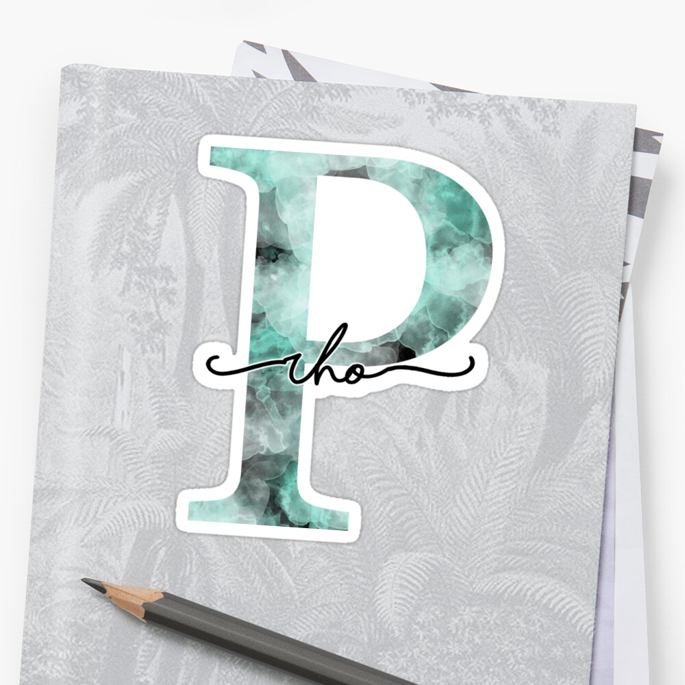 marble watercolor - rho by arielledesigns
