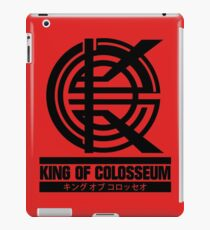 King of Colosseum - V1 - Solid Black iPad Case/Skin