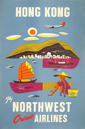 Hong Kong Fly Northwest Orient Airlines by vintagetravel