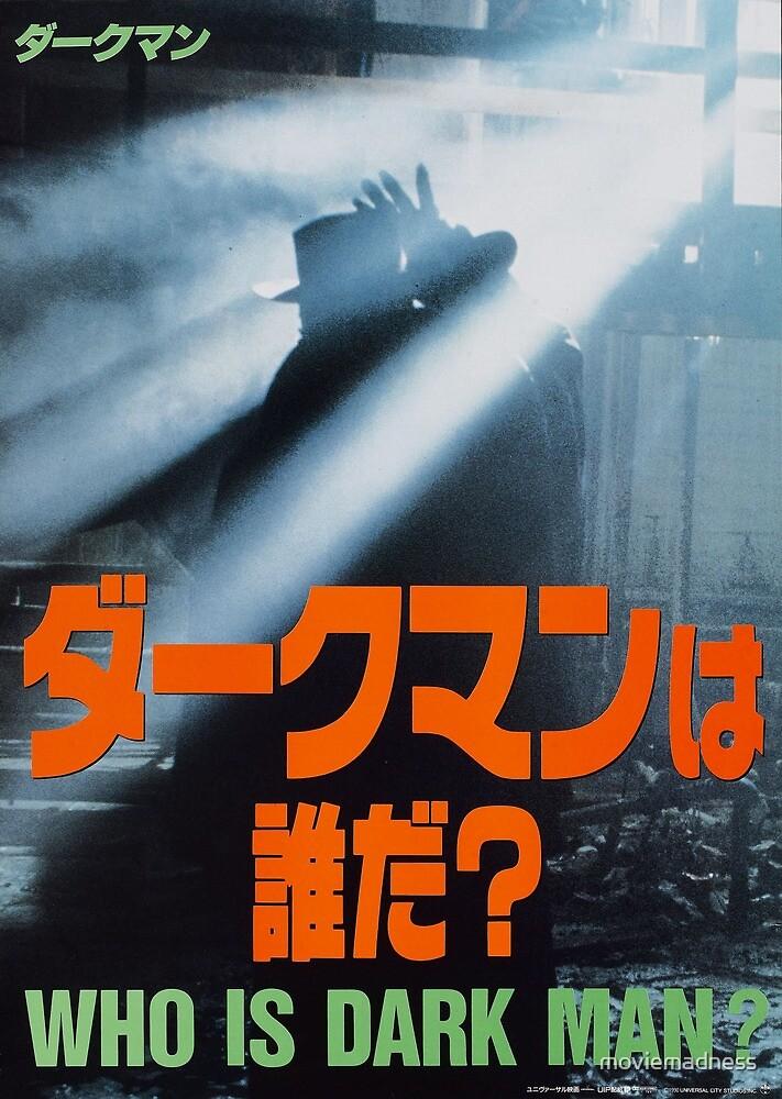 Darkman by moviemadness