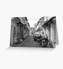 Laneway at Kampung Jawa Greeting Card