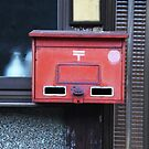 Letterbox Face in Japan by Dentanarts