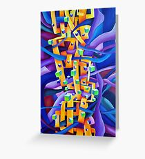 Optical illusion geometrical abstract Greeting Card