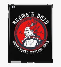 Akuma's Dojo - Street Fighter iPad Case/Skin
