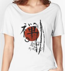 Kanji Zen with Enso and Bamboo Women's Relaxed Fit T-Shirt