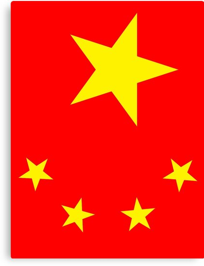 Drapeau De Chine chine, drapeau, chinois, étoiles chinoises, drapeau chinois, drapeau