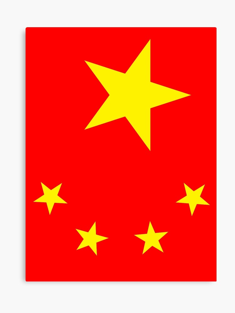 CHINA, FLAG, CHINESE, Chinese stars, Chinese Flag, Flag of China, People's  Republic of China, Portrait   Canvas Print