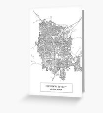 Las vegas Map Greeting Card