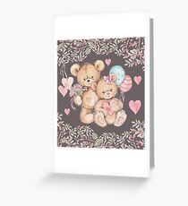 Momma and Pappa Bear Greeting Card