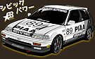 Civic EF3 - JTCC PIAA livery by BBsOriginal