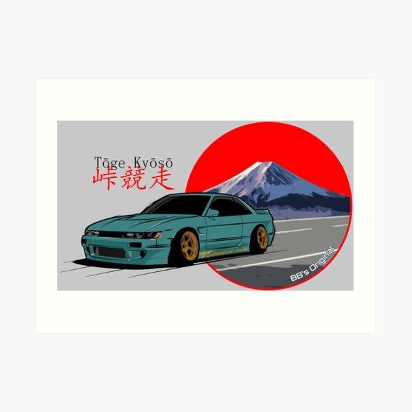 Tōge Kyōsō - Green Art Print