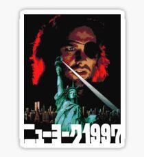 Escape (Japanese Art) Sticker