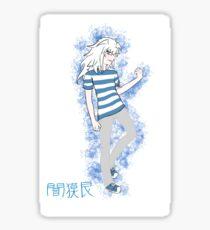 Bakura Sticker