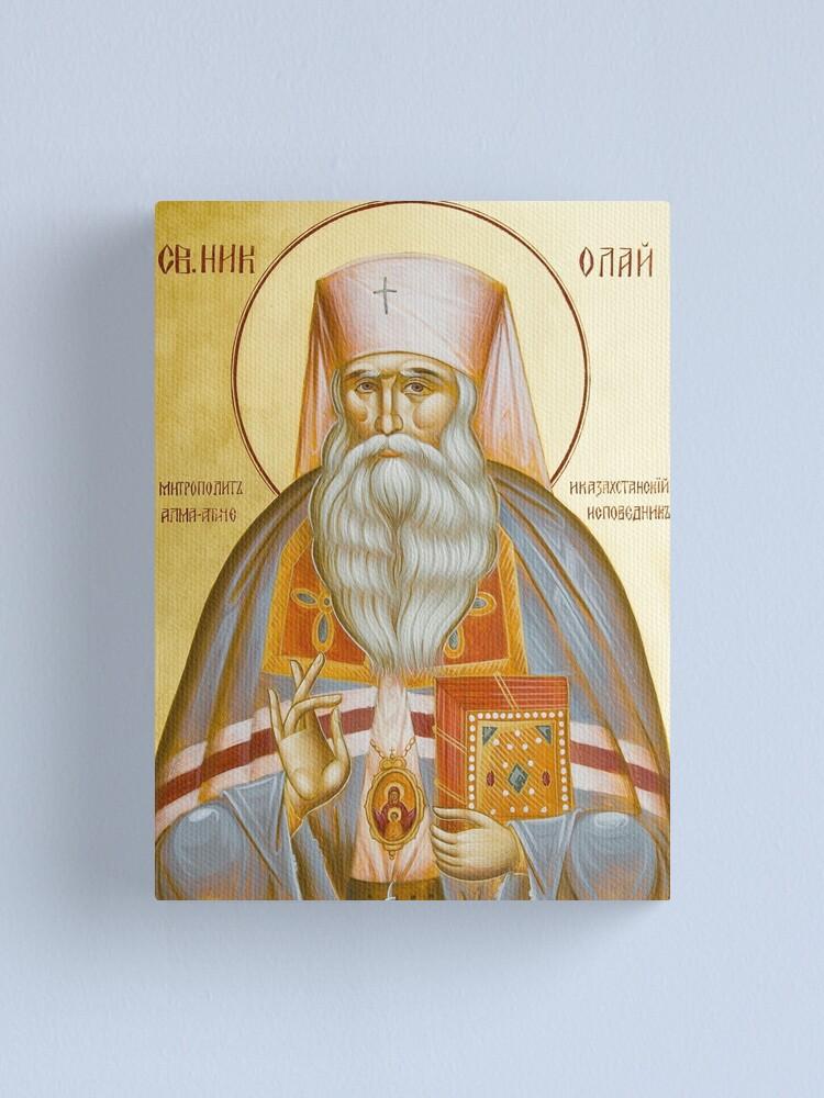 Alternate view of St Nicholas the Confessor of Alma Ata and Kazakhstan Canvas Print