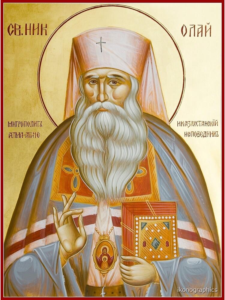 St Nicholas the Confessor of Alma Ata and Kazakhstan by ikonographics